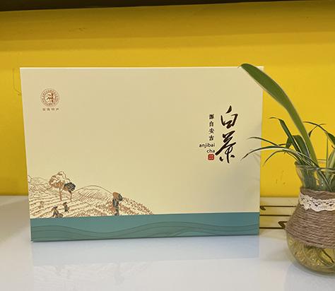 安吉特产白茶022